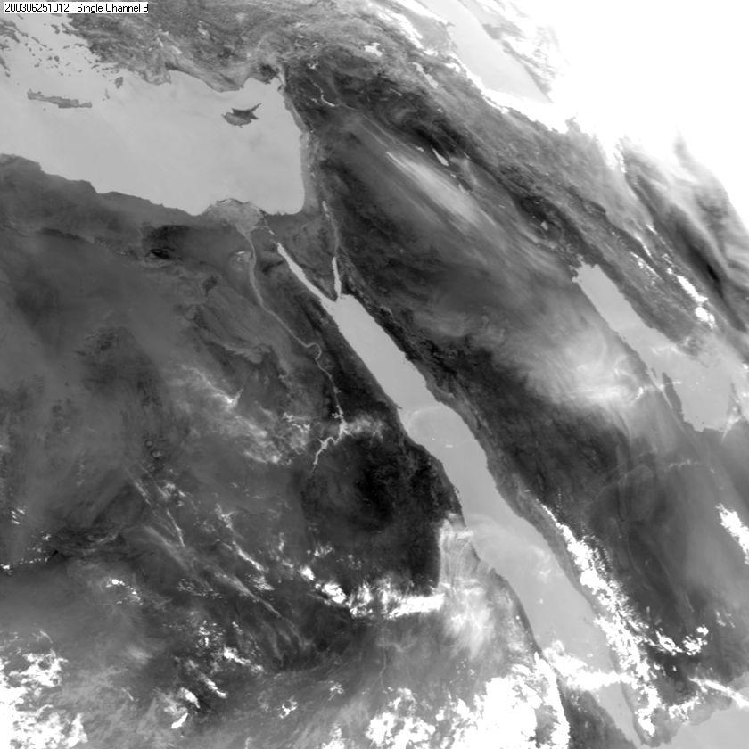 Satellite Image Mishraq State Sulfur Fire