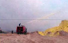 Mishraq State Sulfur Fire